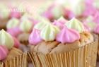 glutenfritt protein muffins recept cannellini bönor ananas lissfit