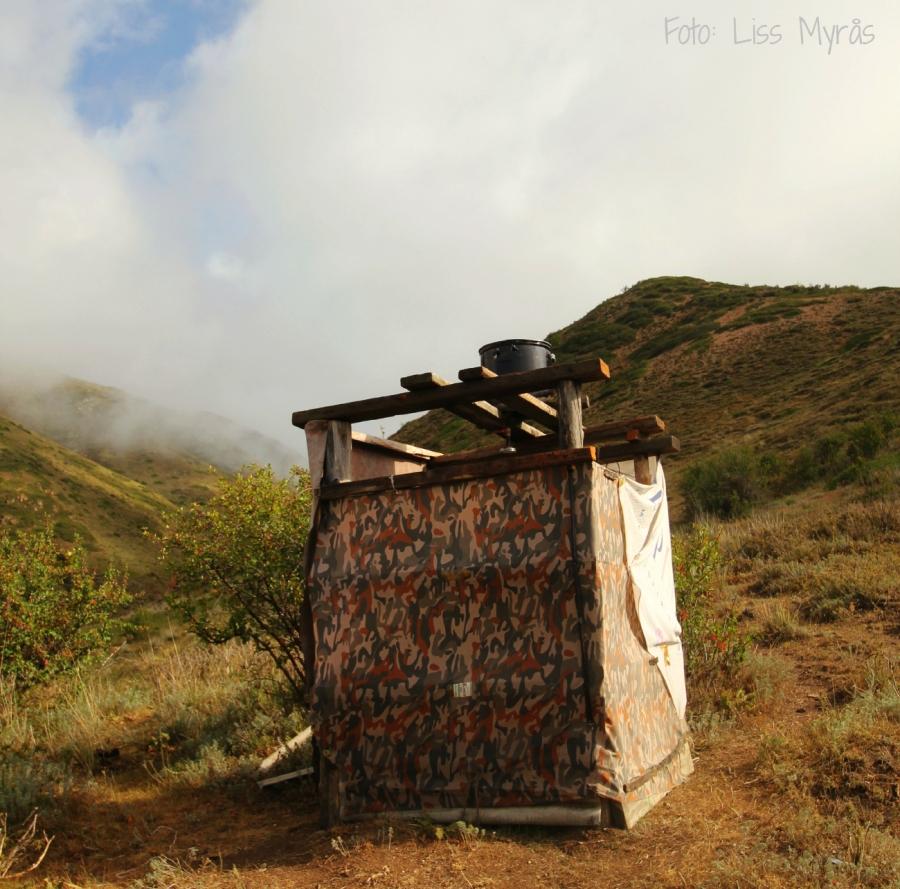 camouflage shower issyk kul district